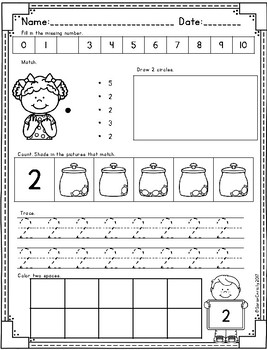 Number Practice Pages: Set 1-Number activities for Numbers 1-20