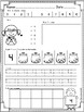 Number Practice Pages for Numbers 1-20: Set 1