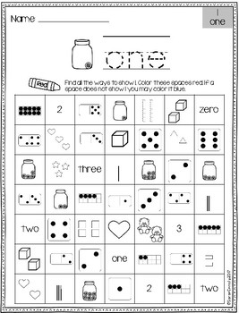 Number Practice Pages for Numbers 1-20: Set 4-Hidden Picture