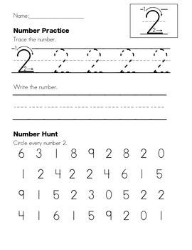 Number Practice Sheet 0-9