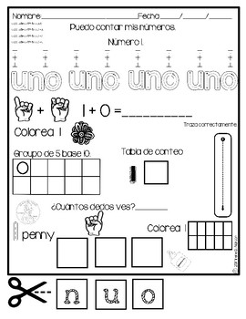 Number Practice from 1 to 10 in Spanish