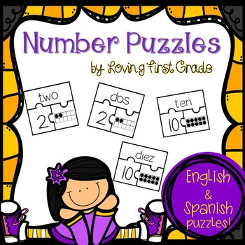 Number Puzzles / Rompecabezas de Numeros 0-20 [Spanish & English]