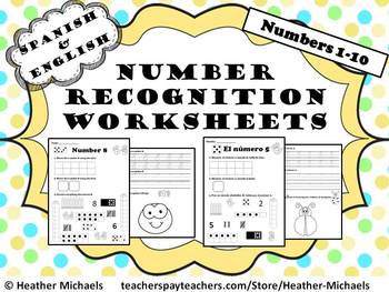 1 10 Number Recognition Worksheets In English And Spanish