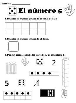 1 10 number recognition worksheets in english and spanish by heather michaels. Black Bedroom Furniture Sets. Home Design Ideas