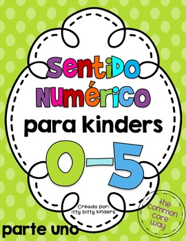 Number Sense 0-5: Spanish Version