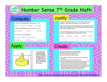 Number Sense: 7th Grade Math Differentiate the Standards