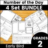 Morning Work - Number Sense BUNDLE - Year Long Instruction!  All 4 Sets Gr. 2
