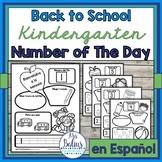Number Sense Back to School Kindergarten Number of the Day