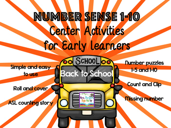 Number Sense Center Activities 1-10 BACK TO SCHOOL  Edition