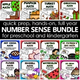 Number Sense Full Year Activity Bundle