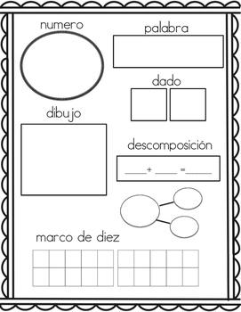 Number Sense Mat (Spanish)