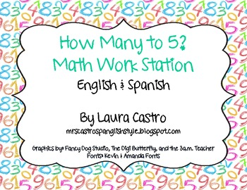Number Sense Math Work Station - How Many to 5/10? BILINGUAL