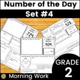 Morning Work Grade 2 Number Sense - Number of Day!  Set #1