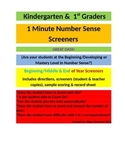 Number Sense Screeners for Kindergarten & 1st Grade