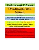 Number Sense Screeners for Kindergarten & 1st Grade
