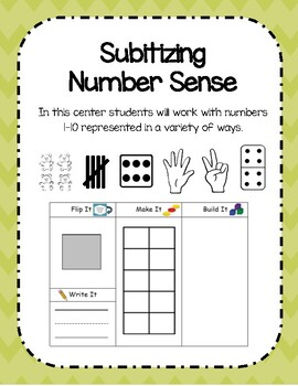 Number Sense Subitizing Center