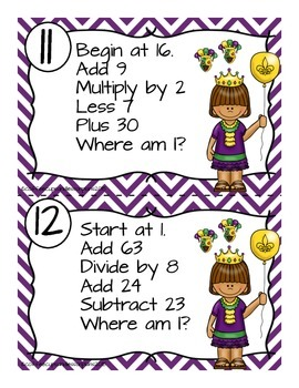 Multi-Step Mental Math Number Sense and Operations Task Cards- MARDI GRAS