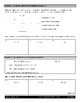 Number System - Distributive Property