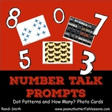 Number Talk Prompts: Dot Patterns and How Many? Photo Cards