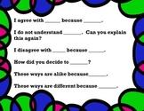 Number Talk Student Prompts