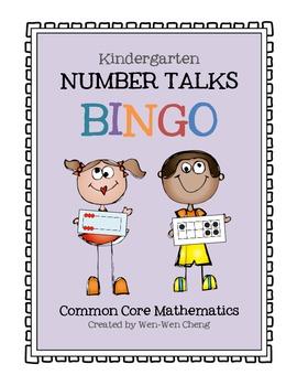 Number Talks BINGO! (Kinder/Grade 1 Edition)