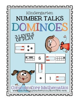 Number Talks DOMINOES! (Kinder/Grade 1 Edition)