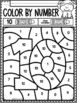 All About the NUMBER TEN ~ NO PREP Kindergarten Math Printables
