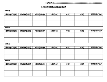 Number Top-It Game Recording Sheet