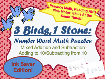 Number Words Math Puzzle -Mixed Addition and Subtraction -
