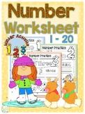 Number Worksheet 1-20 Winter Activity