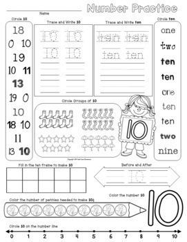Number Practice Worksheets