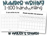 Number Writing Practice 1-100 {Number Handwriting}