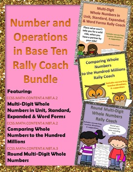 Place Value: Number and Operations in Base Ten Rally Coach Bundle
