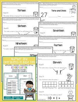 Number and Operations in Base Ten Worksheets - Kindergarten Common Core
