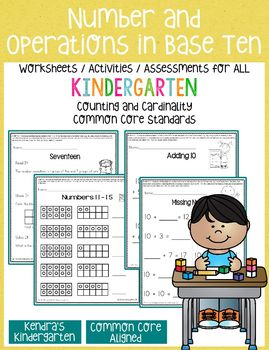 Number and Operations in Base Ten Worksheets - Kindergarte