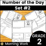 Morning Work Grade 2 Number Sense - Number of Day!  Set #2