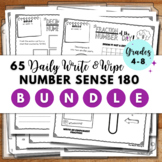 Number of The Day Templates Binder Grade 4 ,5 and 6; Reaso