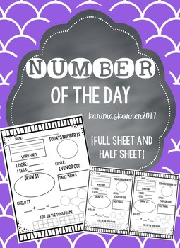 Number of The Day Worksheet {FREEBIE}