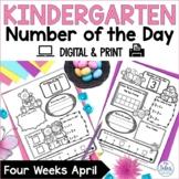 Digital Kindergarten Math Google Slides™ Number of the Day