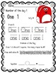 Number of the Day: Daily Math Worksheets {Back to School a