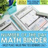 Second Grade Number of the Day Binder BUNDLE - Daily Place Value Practice