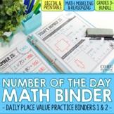 3rd Grade Number of the Day Math Morning Work Binder BUNDL