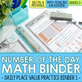 Second Grade Number of the Day Binder 1 - Daily Place Value Practice (0-100)