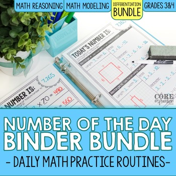 Number of the Day Binder Differentiation BUNDLE - 3rd & 4th Grade Math Skills