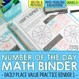 3rd Grade Number of the Day Math Morning Work Binder 1 | D