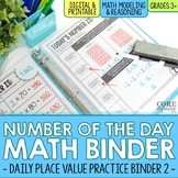 3rd Grade Number of the Day Math Morning Work Binder 2 | D