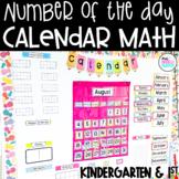 Number of the Day Bulletin Board l Kindergarten 1st Grade