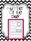 Number of the Day {Daily Common Core math for grades 1-3}
