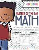 Number of the Day| Número del Día {Bilingual}