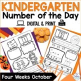 Hallowee Math Kindergarten Math Number of the Day Number Sense Morning Work